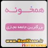 arashohammadi1362