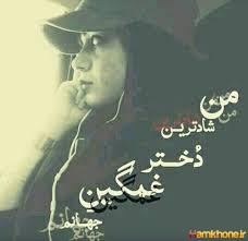 آرزوی ما ایرانیا....:|