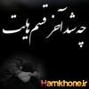 x_Mohammad_x