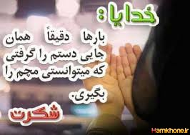 دعا کنید