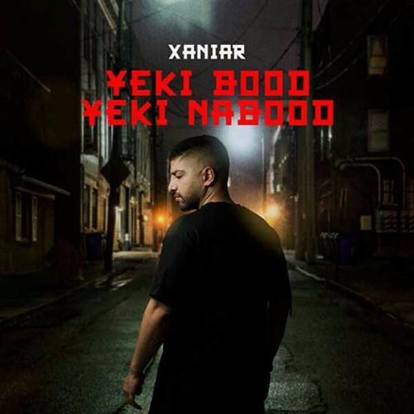 Yeki bood Yeki Nabood