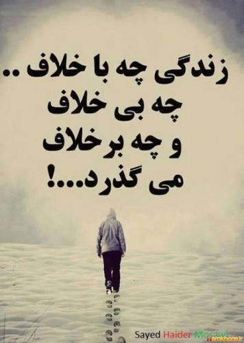 خیانت جزيى از زندگی است!!