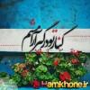 ehsan140