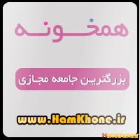 گچبری سقف ساختمان | قیمت گچبری در تهران و کرج