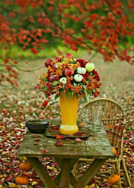 واپسین روزهای پاییز