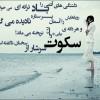 mahsa_atish