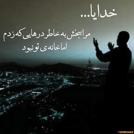 ـــــــــ...ـــــــــــ...ـــــــــــ  :(