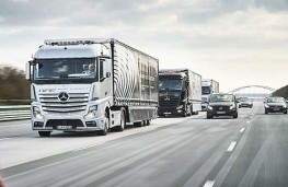 غولهای هوشمند در راه جادهها