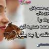 saeedj