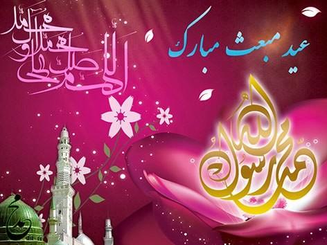 عید پیشاپیش مبارک..