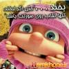saeed3583