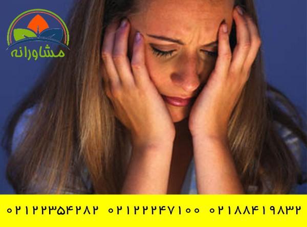 سرما خوردگی روانی چیست؟