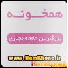 Khorshid1234