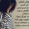 sohail93