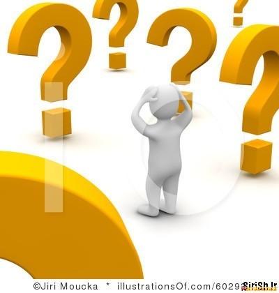 سوالات شماره 56