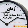 mehdi1144