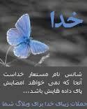 معینی کرمانشاهی