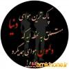 rostame5saeed