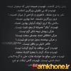 homayun18