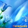 mohammad_60