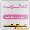 elaheh1393