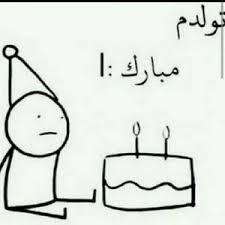تولده عیدشما مبارک...